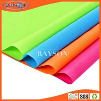 Buy cheap Pp nonwoven textile from wholesalers