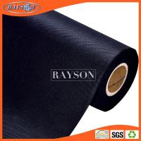 Buy cheap 100% POLIPROPILENO TNT FABRIC from wholesalers