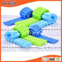 Buy cheap Breathable Fabric Spunbond Nonwoven Fabric from wholesalers
