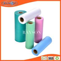 Non woven for disposable medical products Manufactures