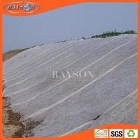Wholesale Landscape Spunbond Fabric from china suppliers