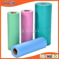 100%pp non woven fabric spunbond Manufactures