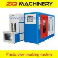 Buy cheap Semi-Automatic Stretch Blow Moulding Machine Special For PMMA/PC Lamp from wholesalers