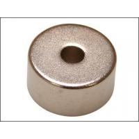 Buy cheap 3 Neodymium Disc Magnets from wholesalers