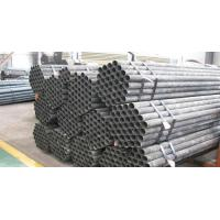 Buy cheap Seamless Cold Drawn Precision Steel Tubes from wholesalers