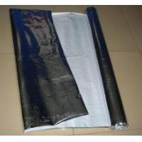 Wholesale aluminium laminated material from china suppliers