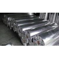 Buy cheap Hydro barrier/Vapor barrier roofing film product