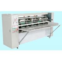 Buy cheap slitting and creasing machines from wholesalers