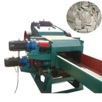 Drum wood chipper Manufactures