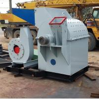 New model competitive price wood chipper hammer mill Manufactures