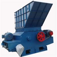Buy cheap Wood crusher New selling tree stump crusher from wholesalers