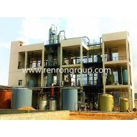 China Made Fabricated ASME Approved Pressure Vessel Design Manufactures