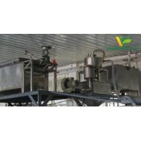 Buy cheap Soybean Isolate Protein Machine from wholesalers