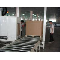 Buy cheap YK-03A Pallet Strapping Machine from wholesalers