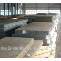 Wholesale Shipbuilding steel EH40 from china suppliers
