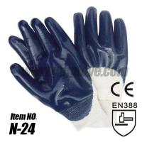 Buy cheap Blue Lightweight Nitrile Coated Cotton Gloves,Knited wrist from wholesalers