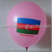 Buy cheap LB37 Party decoration branded baloon from wholesalers