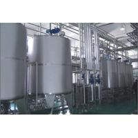 Fruit Juice Processing Line Manufactures
