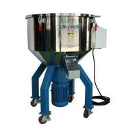 Vertical blender / Powder mixing equipment Manufactures