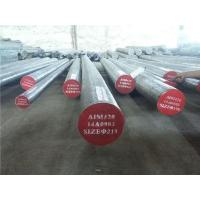 Buy cheap Steel Bar|Cold Drawing 420 Stainless Steel- DIN 1.2083 from wholesalers