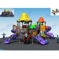Buy cheap Electric Play Equipment Kids Outdoor Playground from wholesalers