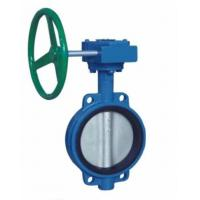 Buy cheap Wafer Type Center Line Butterfly Valve from wholesalers