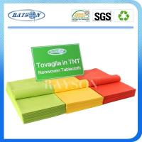 Wholesale PPSB non woven table cover for wedding party from china suppliers