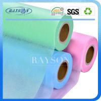 Buy cheap Non woven bed sheet roll pre-cut from wholesalers