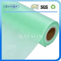 Buy cheap Medical non woven hydrophilic from wholesalers