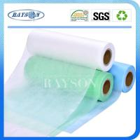 Buy cheap SS non woven fabric for surgical gowns from wholesalers