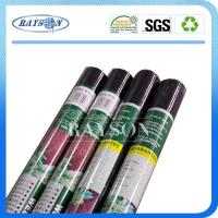Buy cheap Hydrophilic Agriculture Nonwoven Fabric from wholesalers