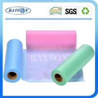 Wholesale Breathable non woven fabric for sanitary products from china suppliers