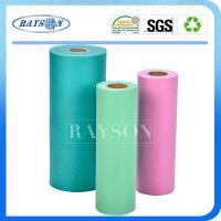 Wholesale Medical non woven fabric for surgical drapes from china suppliers