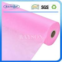 Wholesale SS medical non woven fabric anti-bacteria from china suppliers