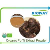 Buy cheap Organic Fo-Ti Extract Powder from wholesalers