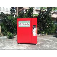 Buy cheap apple pie vending machine from wholesalers