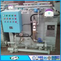 Buy cheap SWCM 60 Marine Sewage Treatment Plant from wholesalers