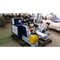 Buy cheap CHINA Small Cash Register Paper Roll Slitting Machine with 500mm width from wholesalers