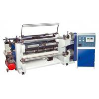 Wholesale Automatic Slitter Rewinder Machine QFJ800-1800B from china suppliers