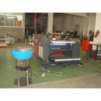 New Type Thermal Paper Slitting Machine with core inserting device Manufactures