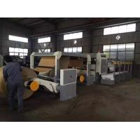 Buy cheap NEW TYPE AUTOMATIC ROTARY ROLL SHEET CUTTING MACHINE from wholesalers