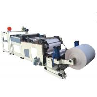 Buy cheap DFJ1300B Automatic Roll Sheet Cutting Machine for self adhesive sticker paper from wholesalers