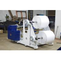 Buy cheap Automatic Two Ply Thermal Paper Slitting Machine with PLC control from wholesalers