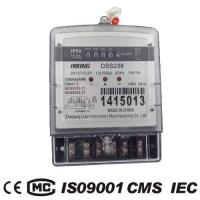 Wholesale DSS238 two phase three wire watt hour meter from china suppliers