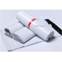 Buy cheap Water-proof White poly mailer from wholesalers
