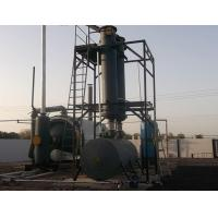Buy cheap Batch Operating Pyrolysis Plant For Waste Tyre from wholesalers