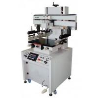 Buy cheap Fully Automatic Screen Printing Machine screen printer machine for sale from wholesalers