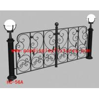 Buy cheap Fence HC-56A from wholesalers
