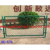 Buy cheap Fence HC-57A from wholesalers