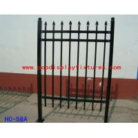 Buy cheap Fence HC-58A from wholesalers